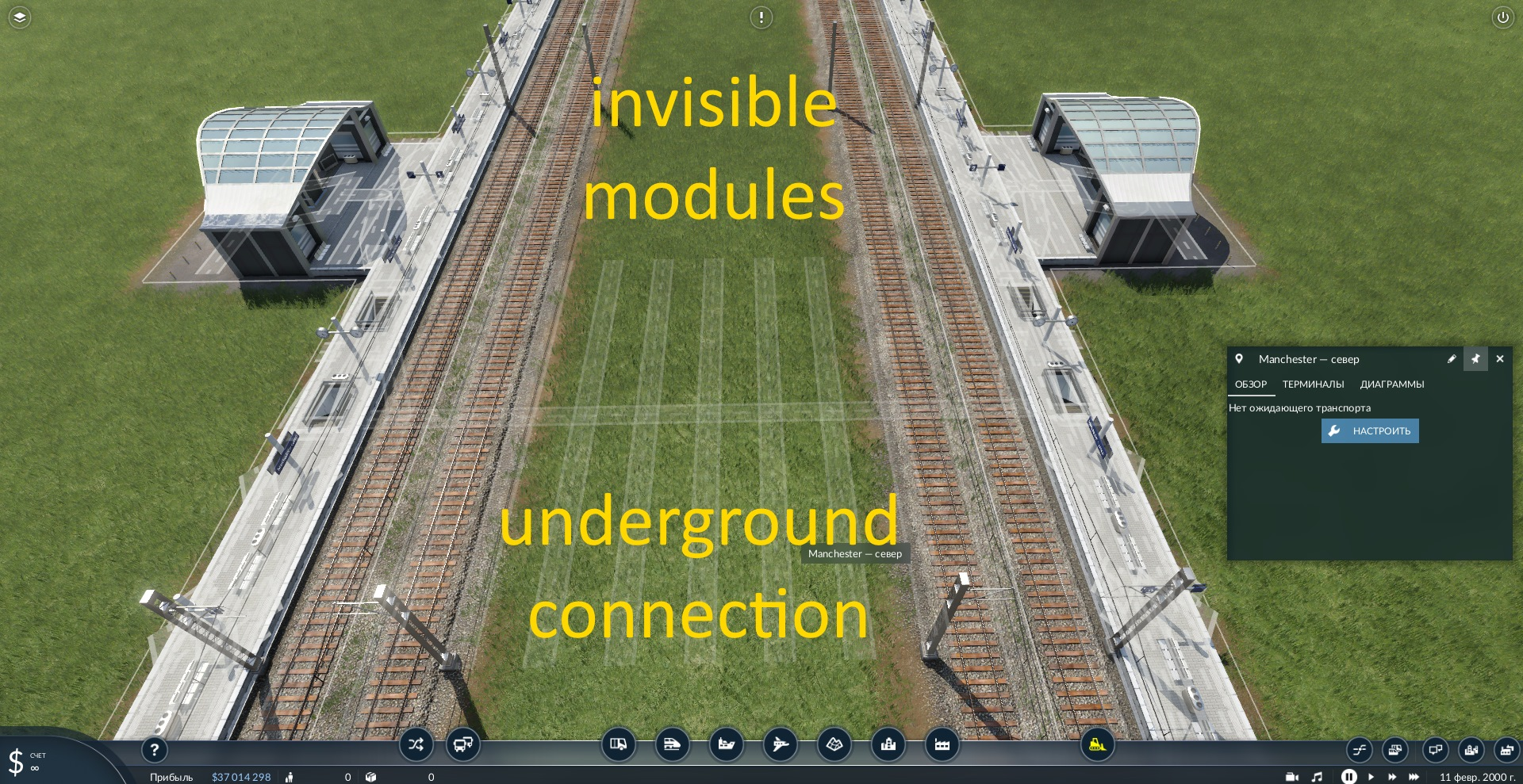 Transport Fever 2 - invisible Module   Ground Stations